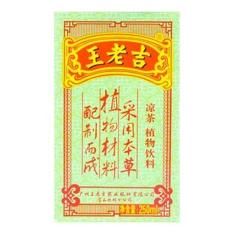 王老吉 凉茶植物饮料 250ml