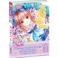 小小姐冒险励志系列9:花与梦旅人3(升级版)