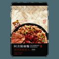A-Sha Dry Noodle:Knife Cut Noodle Spicy Fennel Sauce 384g