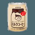 日本ITOEN伊藤园 牛奶咖啡 250g