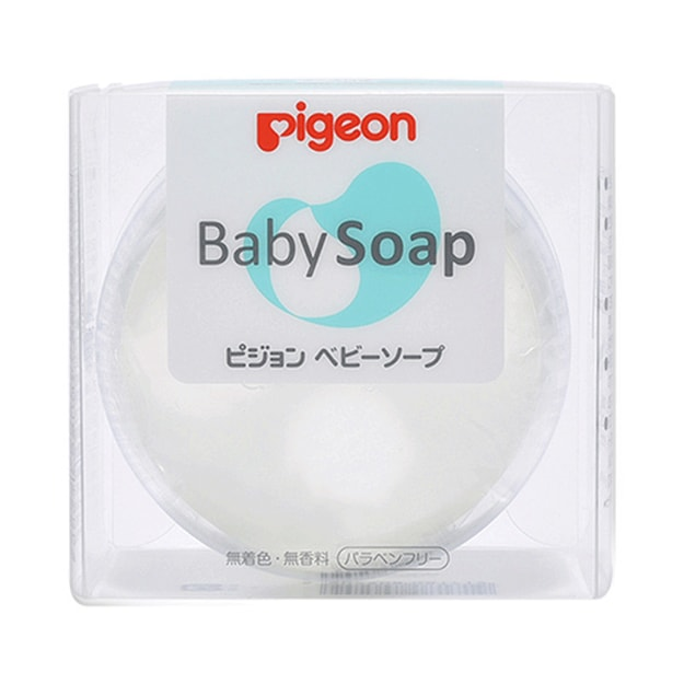 Product Detail - JAPAN PIGEON Baby Soap 90g - image  0