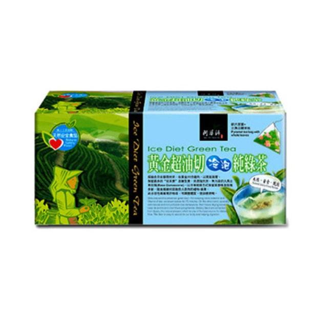 商品详情 - 台湾阿华师 瘦身黄金超油切冷泡绿茶 18包入 - image  0