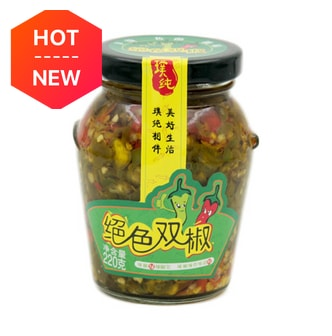 PUCHUN Pickled Red Chilli And Green Chilli