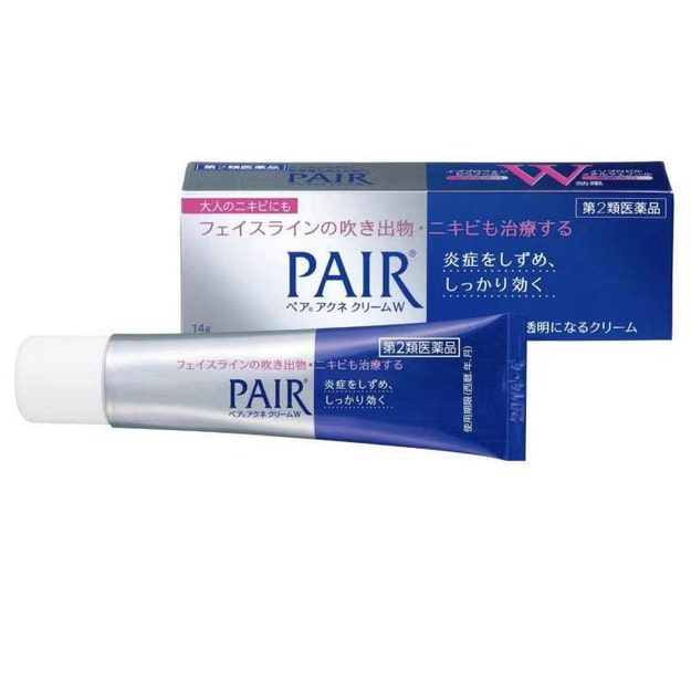 Product Detail - LION PAIR Acne  Removing Cream 14g - image  0