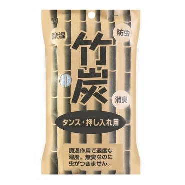 日本KOKUBO小久保 竹炭包  2件入 除湿防虫消臭