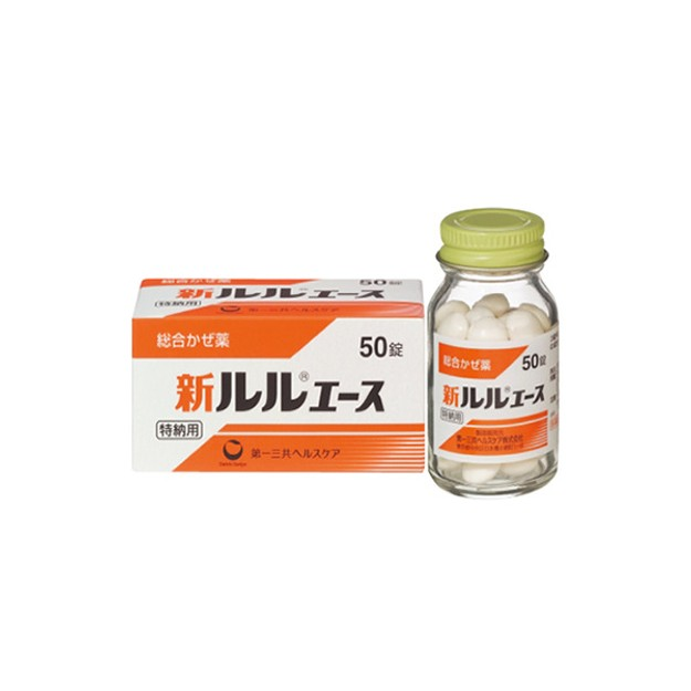 Product Detail - DAIICHI-SANKYO  New LULU Comprehensive Cold Medicine 50 Tablets - image 0