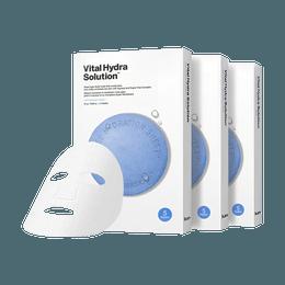 Dermask Water Jet Vital Hydra Solution Mask 5 Sheets 3 Packs