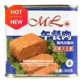 梅林牌 猪肉加鸡肉午餐肉罐头 340g