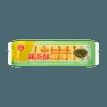 九福 绿茶酥 227g