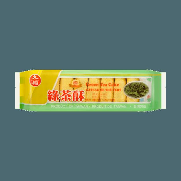 商品详情 - 九福 绿茶酥 227g - image  0