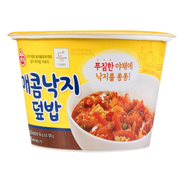 OTTOGI Octpopus Topped Bowl Rice 250g