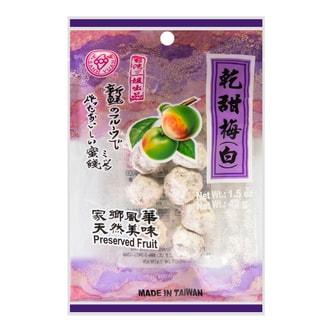 台湾三媛 干甜梅肉(白) 42g