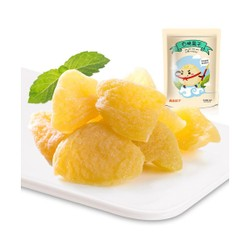 BESTORE Dried White Peach 98g