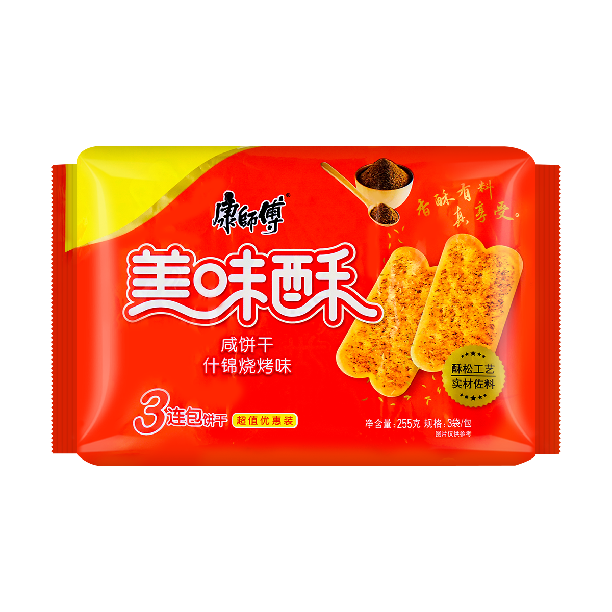 Yamibuy.com:Customer reviews:MASTER KONG Delicious Crispy Assorted BBQ Flavor 255g