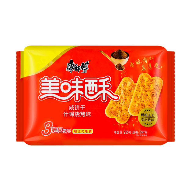 Product Detail - MASTER KONG Delicious Crispy Assorted BBQ Flavor 255g - image 0