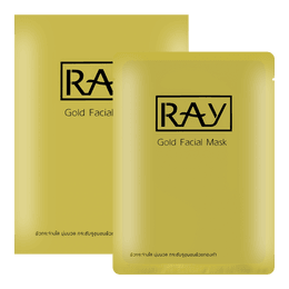 Ray Silky Brightening Mask 10 sheets