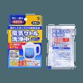 KOBAYASHI 小林制药  电热水壶清洗专用柠檬酸除垢剂  3包