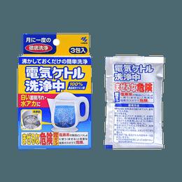 KOBAYASHI 小林制药||电热水壶清洗专用柠檬酸除垢剂||3包
