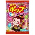 【日本直邮】DHL直邮3-5天到 日本不二家 万圣节限定 魔法的棒棒糖 18支