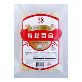 家乡味 有机百合 80g USDA认证
