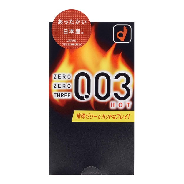 Product Detail - OKAMOTO 0.03 Hot Lubricated Condoms Ultra Thin 10pc - image 0