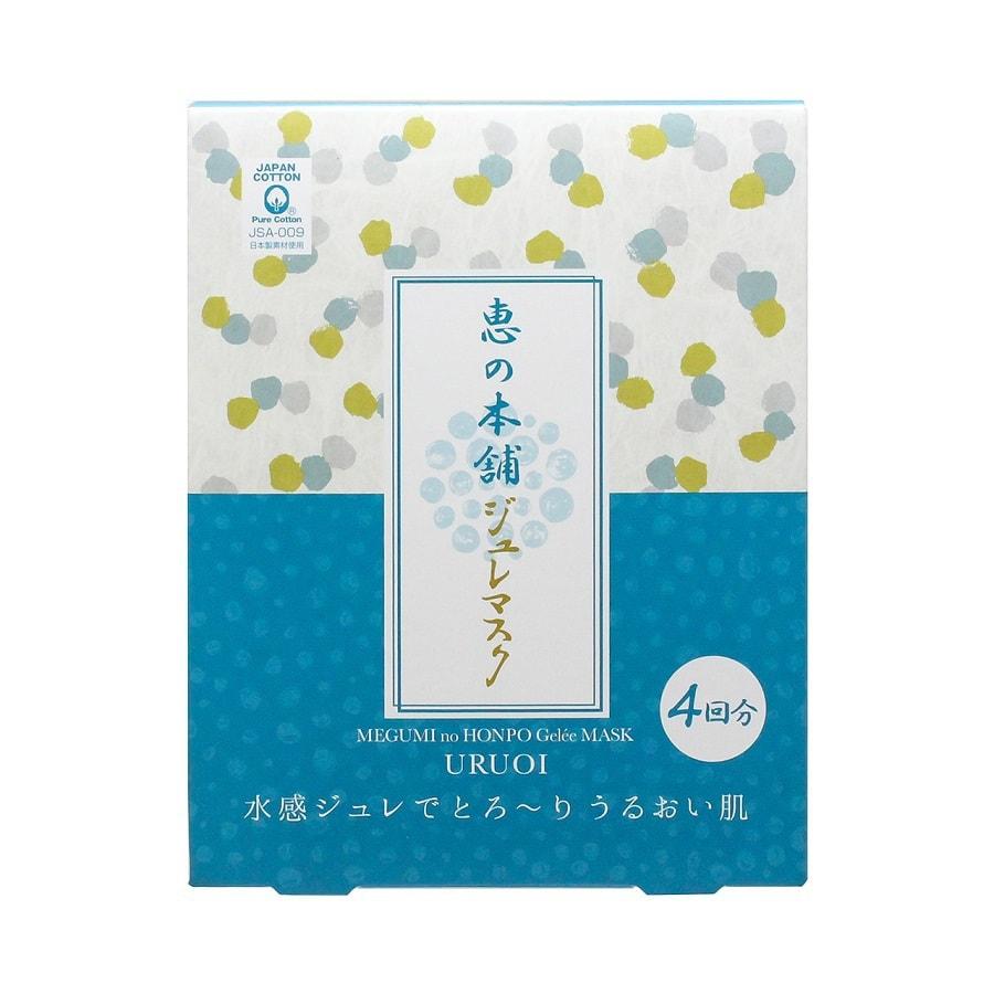 日本惠之本铺 柚子保湿啫哩面膜 4枚入 怎么样 - 亚米网