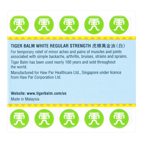 Tiger Balm Pain Relieving Ointment-White Regular Strength 18g