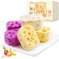【中国直邮】百草味BE&CHEERY酸奶果粒块 芒果+火龙果+香蕉味 54g