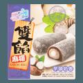 台湾雪之恋 双馅麻糬 芋头奶香口味 300g
