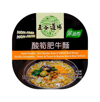 WUGUDAOCHANG Instant Noodles-Sour Bamboo Shoot & Artificial Beef Flavour (Box) 118g
