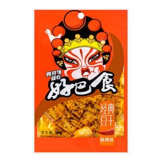 徽记 好巴食 麻辣豆腐干 麻辣味 95g