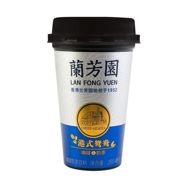商品详情 - 兰芳园 正宗港式鸳鸯咖啡奶茶 280ml - image  0