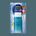 日本KAO花王 BIORE碧柔 水润轻薄防晒保湿凝蜜 SPF50+ PA++++ 90ml