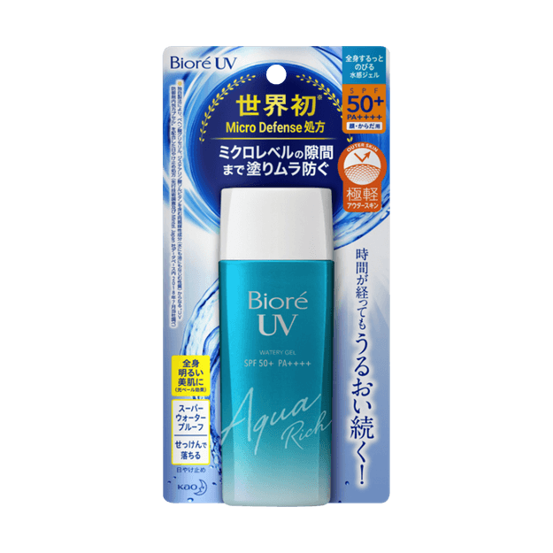 Product Detail - KAO BIORE UV Aqua Rich Watery Gel SPF50+ PA++++ 90ml - image 0