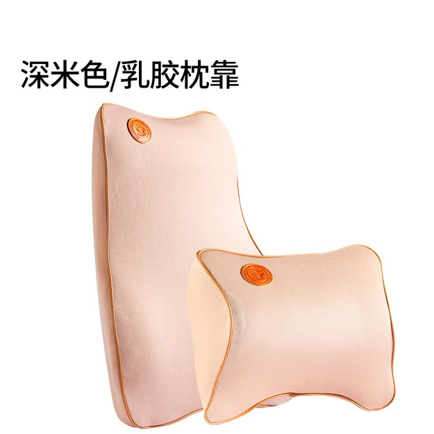 Product Detail - RAMBLE Neck Pillow Car Seat Headrest Seat Support Lumbar Cushion Orthopedic Design Memory Foam Relieve Deep Beige 1 Set - image 0