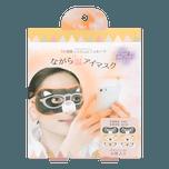 Honyaradoh hot eye mask 6 pcs
