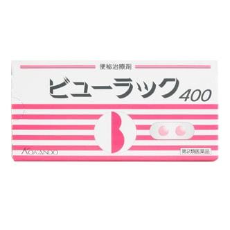 KOKANDO Constipation Relief 400 Tablets