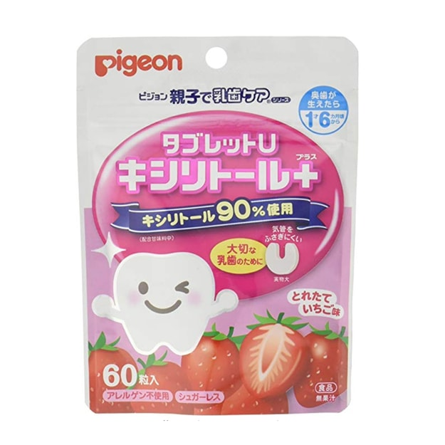 Product Detail - Pigeon U Tooth Candy Strawberry Flavor 60tablets - image 0