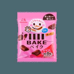 日本MORINAGA森永 烘焙巧克力夹心棒 30g