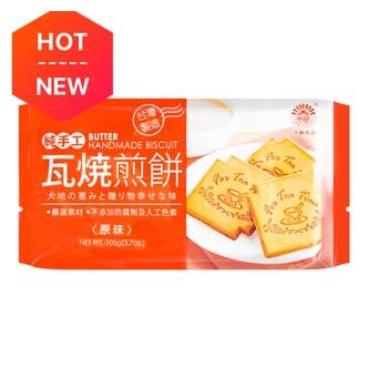 台湾天鹏 纯手工瓦烧煎饼 原味 105g