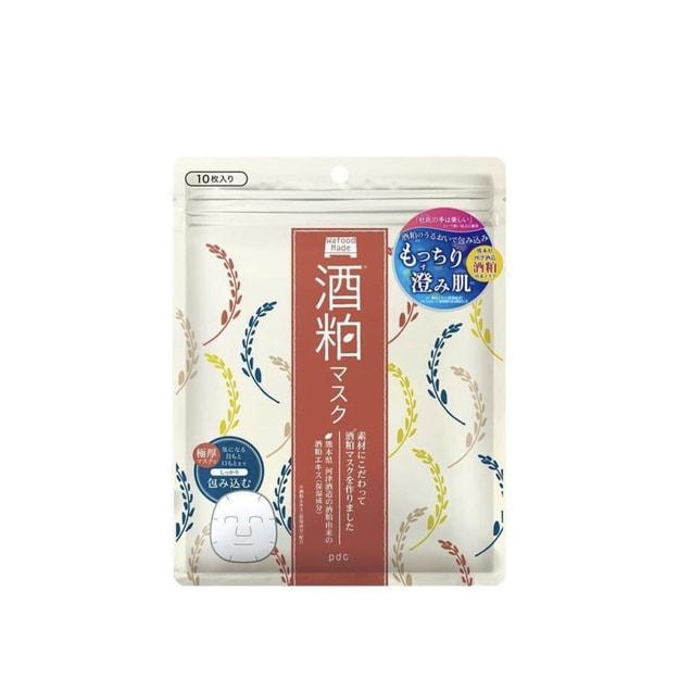 商品详情 - 【日本直邮】日本 PDC范冰冰同款酒粕面膜 新款片状面膜贴保湿提亮 10片 - image  0