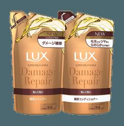 LUX SUPER RICH SHINE Damage Repair Shampoo and Conditioner Set