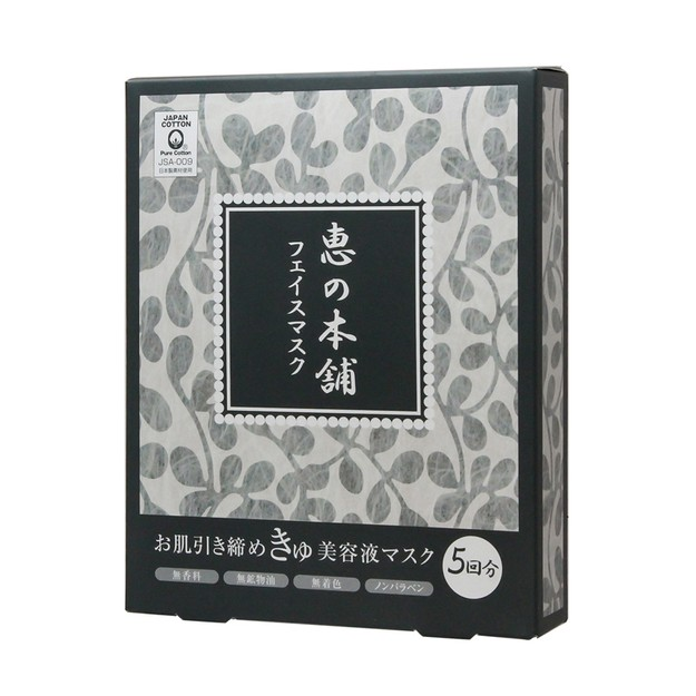 商品详情 - [日本直邮] 惠之本铺 毛孔修复补水 5片装 - image  0
