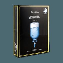 Water Luminous S.O.S Ringer Mask, Black, 35ml x 10 Sheets