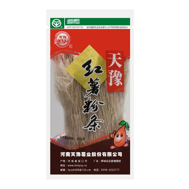 TIANYU Potato Starch Vermicelli 280g