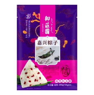 YUZHUANGYUAN Red Bean Rice Dumpling 2pcs 200g