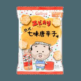 CALBEE Ebikari Shichimi Flavoured Prawn Chips 50g