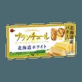 日本BOURBON波路梦 北海道产 迷你白巧三明治饼干 42g