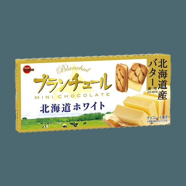 商品详情 - 日本BOURBON波路梦 北海道产 迷你白巧三明治饼干 42g - image  0