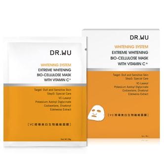 台湾DR.WU 达尔肤 VC微导美白生物纤维面膜 3pcs